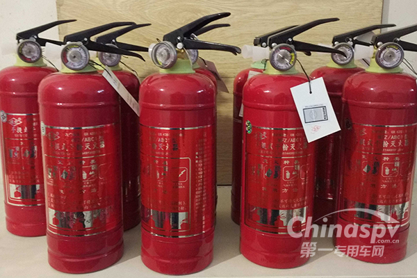 Do you have the necessary fire extinguishers and other items?